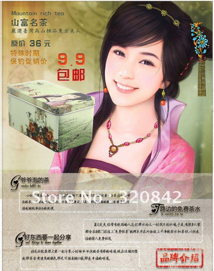 Free shipping Top Grade taiwan beauty oolong tea ! 2012 new organic