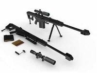 Simulation Barrett M82 / Sniper rifle paper model / 1:1 sniper gun / Firearms, weapons molded paper / Model gun / Toy gun
