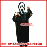 Halloween clothes black adult mask finger cots