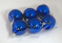 Christmas decoration christmas tree decoration pendant christmas ball 5cm blue plated ball 6 bags