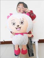 Plush toy radiant beauty goat birthday child day gift