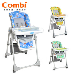 Combi combi series high child baby dining chair fs-1 three-color(China (Mainland))