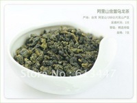 250g milk oolong tea,Taiwan High Mountains Jin Xuan Milk Oolong , Frangrant Wulong Tea