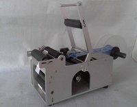 12months guarantee,Semi-Automatic Round small Bottle Labeling Machine
