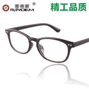 Glasses frame black glasses vintage eyeglasses frame plain mirror