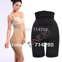 Women's slim  lift Tummy Control High Waist Body Shaper Slimmer Girdle Pants Shorts FREE SHIPPING 3859