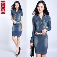 new arrival women denim jean dress, long-sleeve fashion one-piece dress with diamond high quality