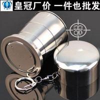 Free shipping 2pcs/lot  hot selling multi-functional mini folding travel portable/retractable cup