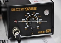 FC002B# 220V  ATTEN AT936B AT-936 50W Soldering Station Solder Iron Welding station