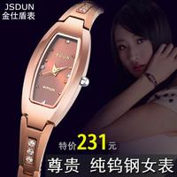 JSDUN Full Tungsten Steel Band Analog Women Watch Elegant Luxury CZ Diamond Quartz Watch Women Dress Party Wrist Watch  6530