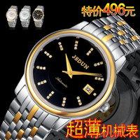 JSDUN Stainless Steel Mens Sports Watches Luxury CZ Diamond Analog Date Display Hand Winding Mechanical Wrist Men's Watch  8699