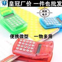 Free shipping 5pcs/lot  Hot selling Korean style mini notepad gift  clip calculator
