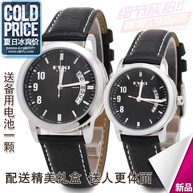 Ikey eyki handsome casual strap lovers watch luminous calendar watch personality fashion table 8408(China (Mainland))