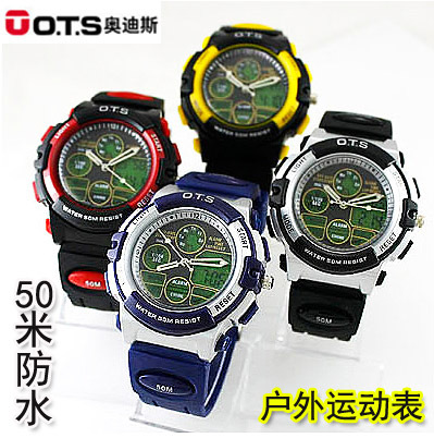 Gift AUDI ots cool mens watch electronic watch student table 50m submersible dual display sports table 185(China (Mainland))
