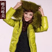 Free shipping Aesthetic Women down coat 2012 women's winter super large raccoon fur fashion short design