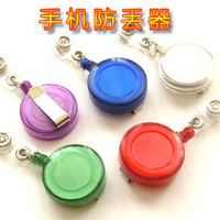 Mixed color mobile phone anti-lost alarm keychain easy-mount buckle rope (SP)