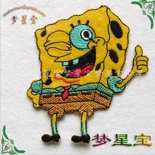 Free shipping embroidered badges/fabric sticker/embroidered patch/cute spongebob badge