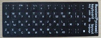 Free shipping, Original New Laptop  replacement  Keyboard paster, Russhian keyboard