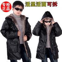 new 2013 teenage boy child drawing down coat boy liner snowsuit children hoodies winter jacket boys outerwear 12,14,16 years old
