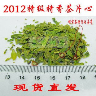 Hot sale+shipping free!West Lake Longjing, green tea, Mingqian tea, grades AAA--,Handmake,50g.Tea farmers direct marketing