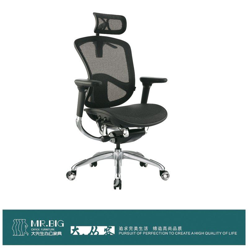 MR.BIG ON SALES ERGONOMIC CHAIRS MR099A(China (Mainland))
