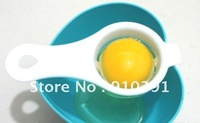 Free shipping/EMS,utility egg white separator,Egg yolk separator,Egg White Divider holder,restaurant kitchen supply!