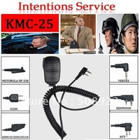 High professional DTMF wireless microphone for portable radio (KMC-25)