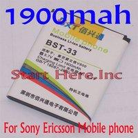 2250mah bl - 4d bl4d батарея для nokia n97mini/e7/e5-00/e7-00/n8/e6, по почте Сингапура