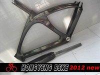 2013 looking forward frame , carbon track frame , track bike frameset  53.5cm and 56cm in stock fast delivery