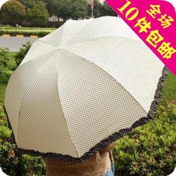 Aq3346 princess romantic dot laciness apollo umbrella princess umbrella