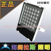 36w led flood light wall wash light exterior lights outdoor
