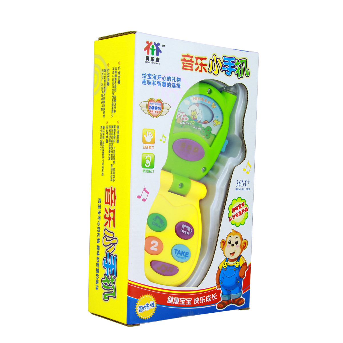 Toy mobile phone gustless music baby toys telephone toy mobile phone infant flip phone(China (Mainland))
