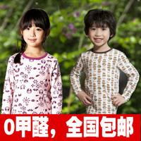 2013 golden child underwear 100% cotton thermal underwear male child female child basic shirt