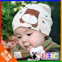 Princess baby hat bear bonnet baby cotton cloth cap child hat pocket hats