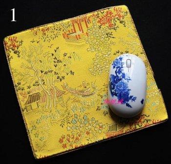 Nanjing Yun Brocade mouse pad(Scenery)