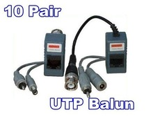 video baluns with power price