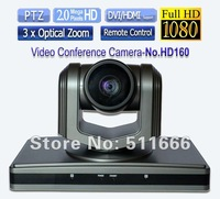 FULL HD 1080P 1920*1080 High Speed PT 3x Optical Zoom  Video Conference Camera  HD160 with Romote Control DVI/HDMI