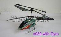 WL s939 double blades 22cm 3.5ch RC mini Helicopter radio control heli w/Gyro RTF with GYRO demo function