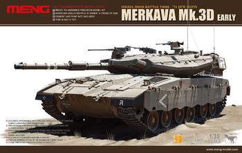MENG Model 1/35 Merkava Mk.3D #TS001