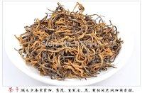 100G WuYi Golden Eyebrow Organic JinJunMei Black Tea ,WuYi Bohea,free shipping