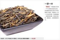 1000G MantangHong  WuYi Golden Eyebrow Organic JinJunMei Black Tea ,WuYi Bohea,JR