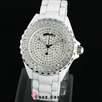 Sinobi lady rhinestone  full white rhinestone women's watch
