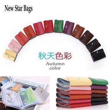 2012 Newest Hot Sale GENUINE LEATHER Business Card bag   card bag kb7