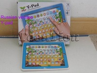 Russian language Y-pad ypad Y pad tablet table computer touch screen kids learning machine educational gift free shipping
