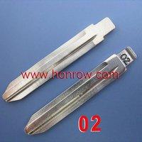 Remote Key Blade 2#