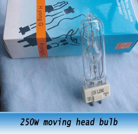 Лазерный фонарь MSD 250W/250 2