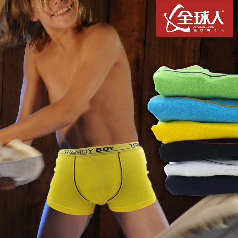 Movie with boy in their underwear