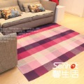 Free Shipping Senhot 100% cotton living room carpet bed carpet bedroom carpet 150 200 plaid series