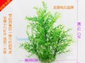 Fish tank artificial plants fish tank aquarium decoration artificial bamboo artificial plants driftwood plants