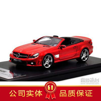ABSOLUTE HOT 1:43 Mercedes Benz SL65 AMG Car Model Red - Need For Speed Model Car - New year gift